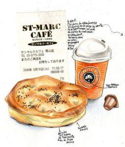 tokyo sanpo saint marc cafe